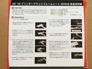 3m-sheet.jpg