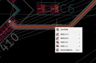 Kicad-tool3.jpg