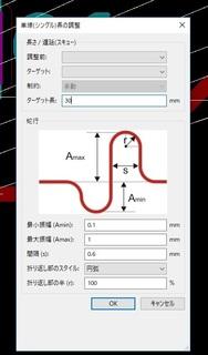 Kicad-tool6.jpg