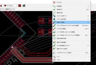 Kicad-tool8.jpg