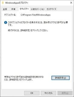 WinApp1.jpg