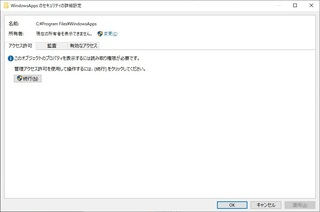 WinApp2.jpg