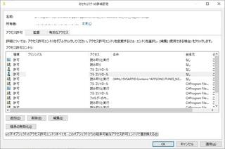 WinApp5.jpg