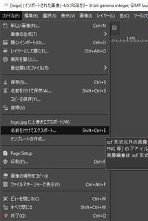 gimp3.jpg