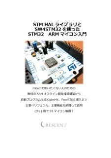 hyoushi222.jpg