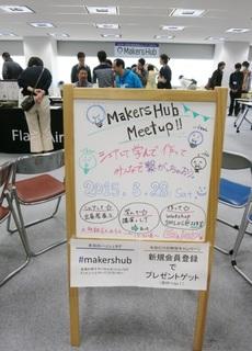 makershubmeetsup1.jpg