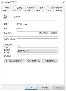 winApp7.jpg