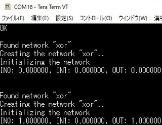 xor-result.jpg